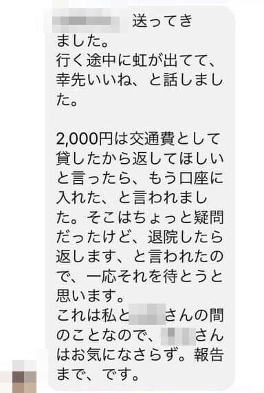 f:id:nenesan0102:20201231092420j:plain