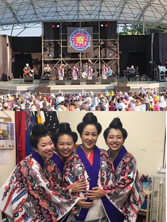 f:id:nenez-okinawa:20191007145547j:plain