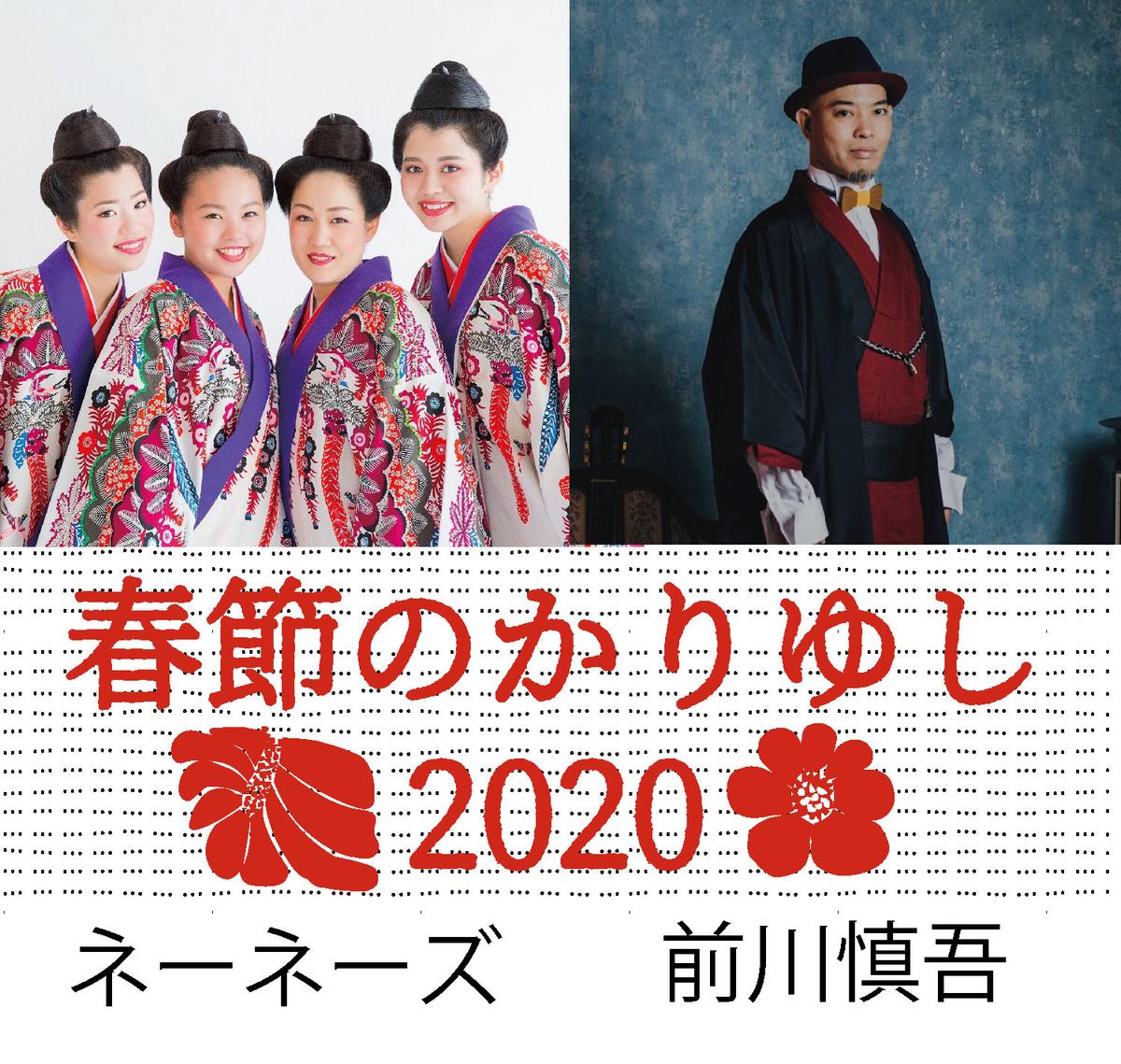 f:id:nenez-okinawa:20191220210834j:plain