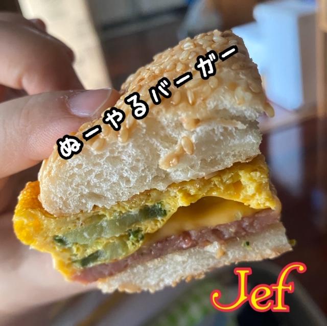 f:id:nenez-okinawa:20200121161056j:plain