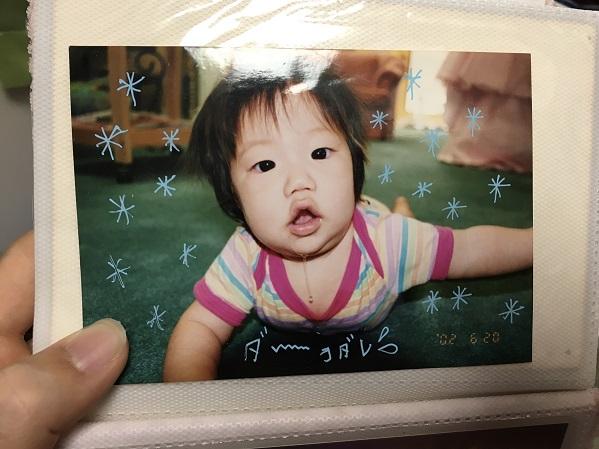 f:id:nenez-okinawa:20200225150921j:plain