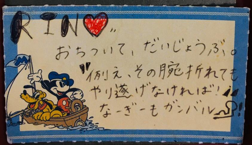 f:id:nenez-okinawa:20200302225025j:plain