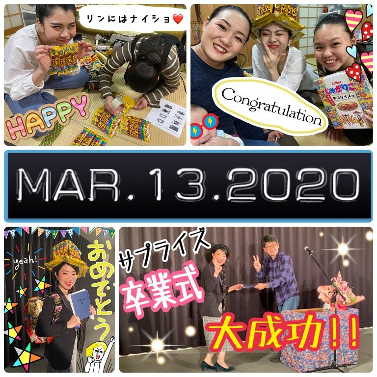 f:id:nenez-okinawa:20200319200004j:plain