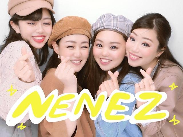 f:id:nenez-okinawa:20200406152040j:plain