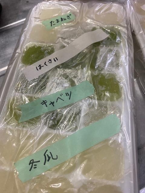 f:id:nenez-okinawa:20200518145440j:plain