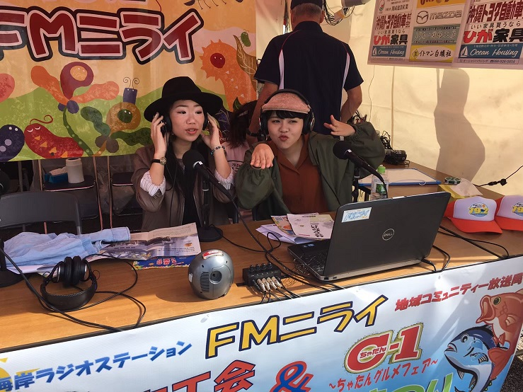 f:id:nenez-okinawa:20200526155139j:plain