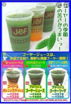 f:id:nenez-okinawa:20200616174137p:plain