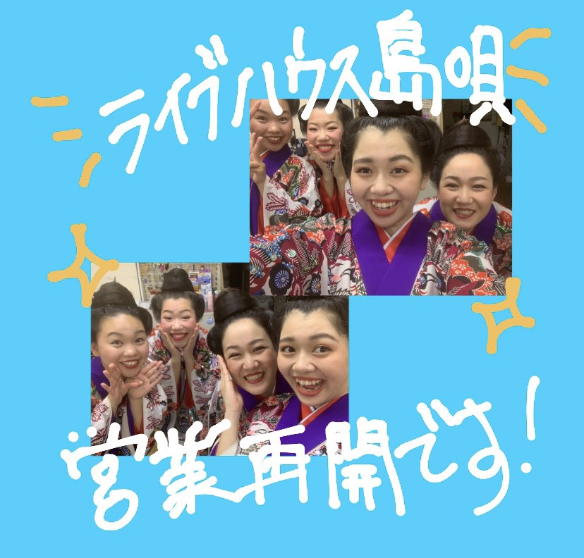 f:id:nenez-okinawa:20200625113814j:plain