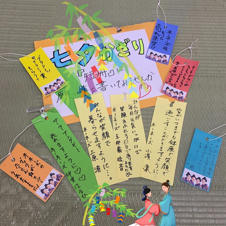 f:id:nenez-okinawa:20200716120458j:plain