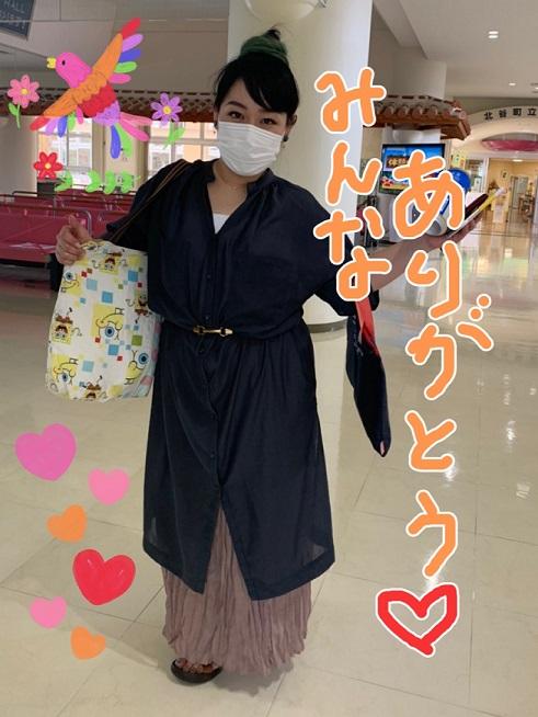 f:id:nenez-okinawa:20200921164535j:plain