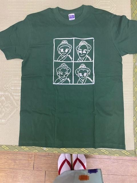 f:id:nenez-okinawa:20201019153357j:plain