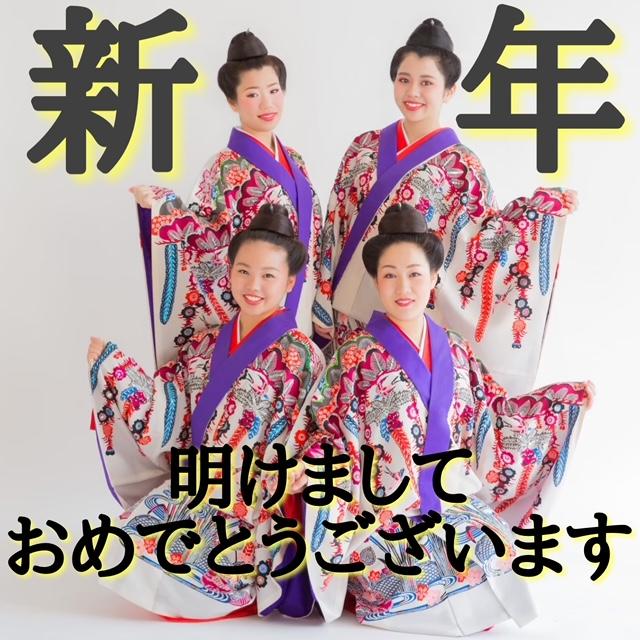 f:id:nenez-okinawa:20210104154927j:plain