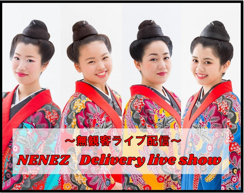 f:id:nenez-okinawa:20210201173144j:plain