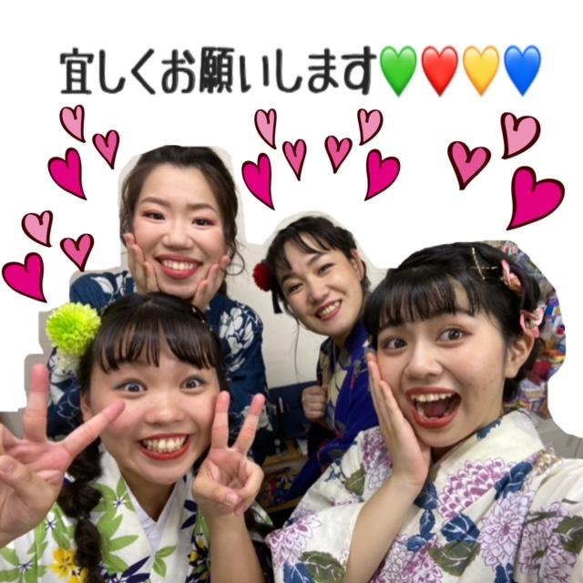 f:id:nenez-okinawa:20210305172556j:plain
