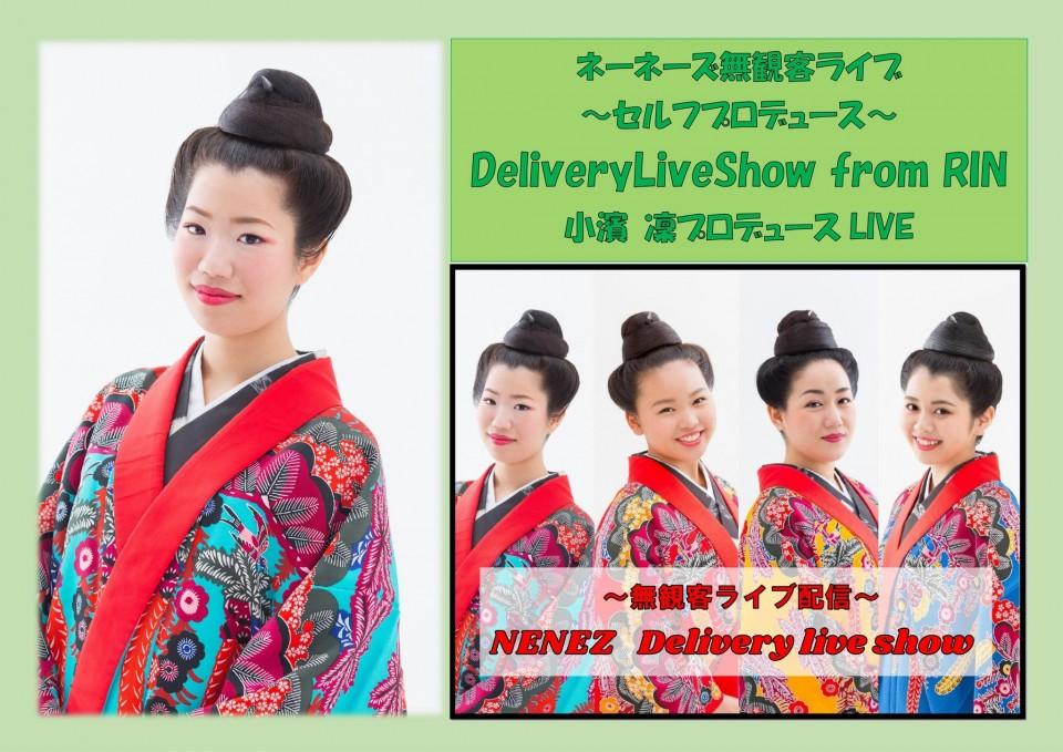 f:id:nenez-okinawa:20210416171027j:plain