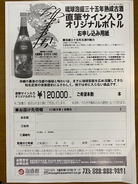 f:id:nenez-okinawa:20210618141506j:plain