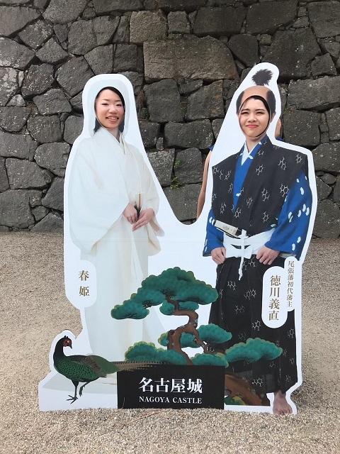 f:id:nenez-okinawa:20210702173039j:plain