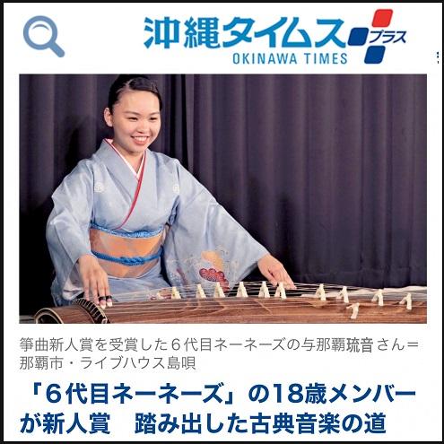 f:id:nenez-okinawa:20210710151302j:plain
