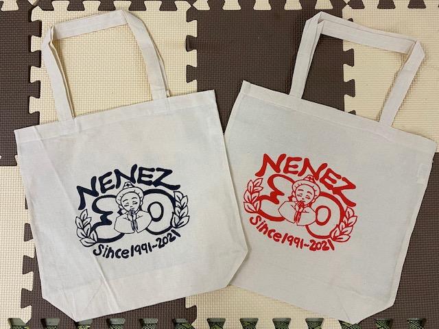 f:id:nenez-okinawa:20210717141050j:plain