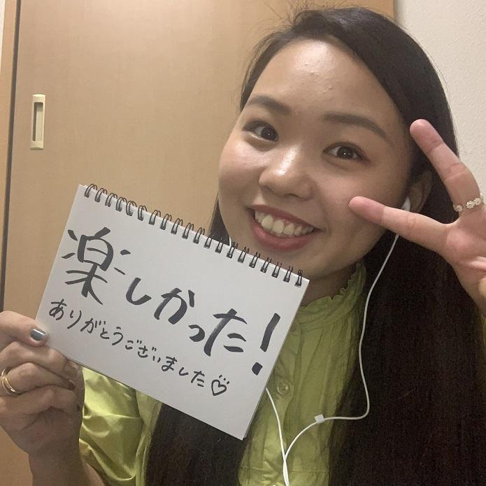 f:id:nenez-okinawa:20210911171942j:plain