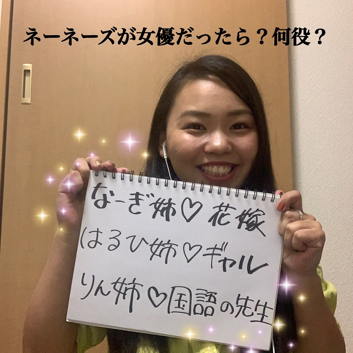 f:id:nenez-okinawa:20210911172003j:plain