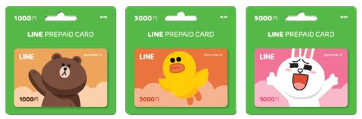 f:id:nenkin-mile:20170504002302p:plain