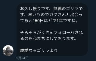 f:id:nenzalife:20190226110524p:plain