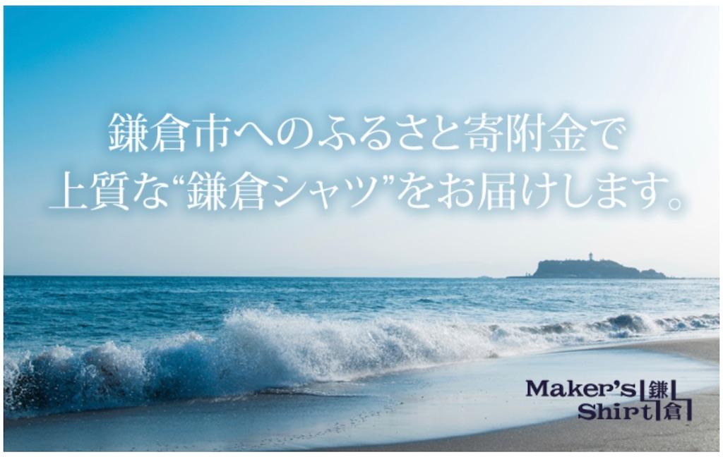 f:id:neo-simple:20201024125719j:image