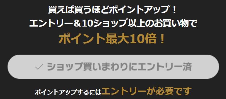 f:id:neo-simple:20201116223113p:plain