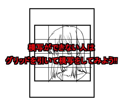 f:id:neo00067825:20181001143912p:plain