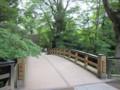 懐古園 黒門橋1