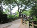 懐古園 黒門橋2
