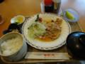 紅富士の湯 しょうが焼き定食