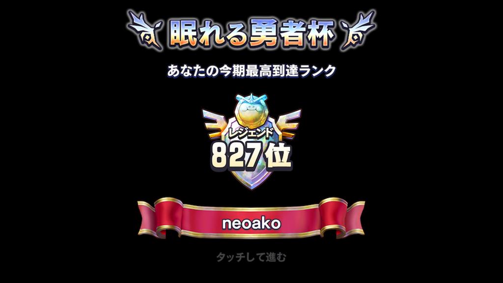 f:id:neoako:20180101052609p:image