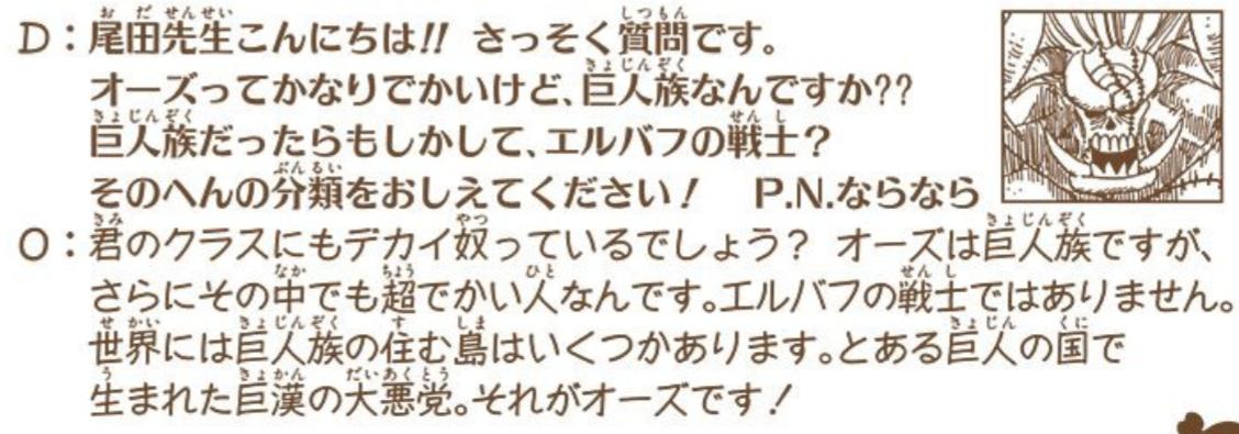 f:id:neoamakusa:20200412225135p:plain