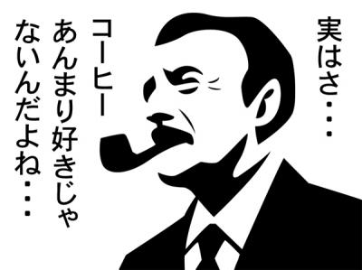 f:id:neoism:20180205132422j:plain