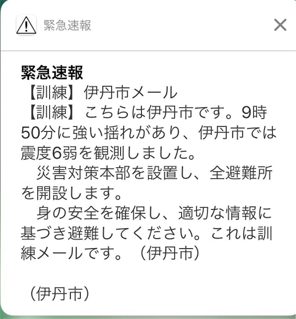 f:id:neoki-2nd:20180311174047j:image