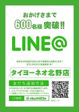 f:id:neokitano:20170203225907j:plain