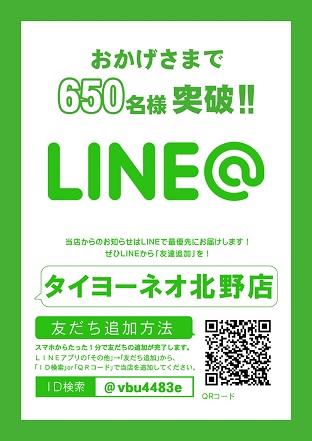 f:id:neokitano:20170211110509j:plain