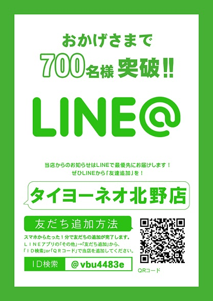 f:id:neokitano:20170330092851j:plain
