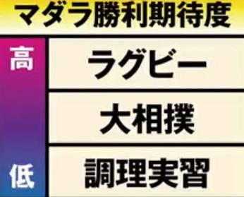 f:id:neokitano:20170406104328j:plain