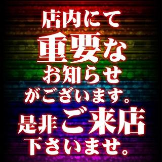 f:id:neokitano:20170523101318j:plain