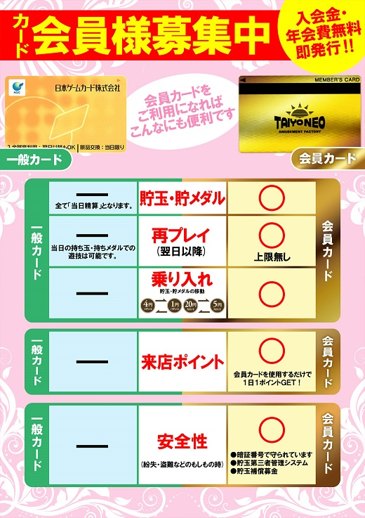 f:id:neokitano:20170613232546j:plain