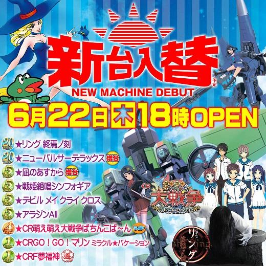 f:id:neokitano:20170621085919j:plain