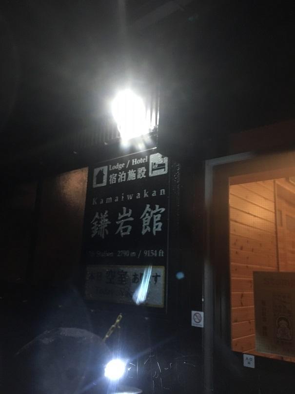 f:id:neokitano:20170904121626j:plain