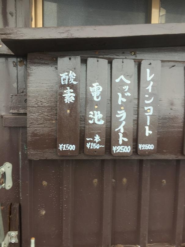 f:id:neokitano:20170904125506j:plain