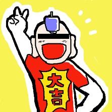 f:id:neokitano:20170906122802j:plain