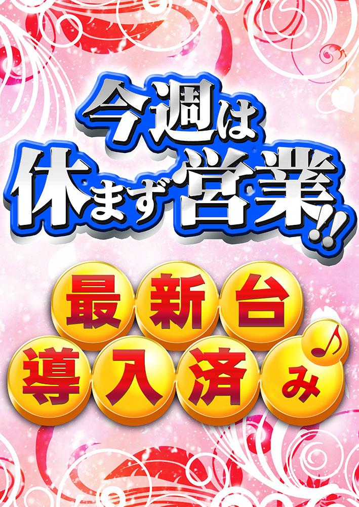 f:id:neokitano:20170912154418j:plain