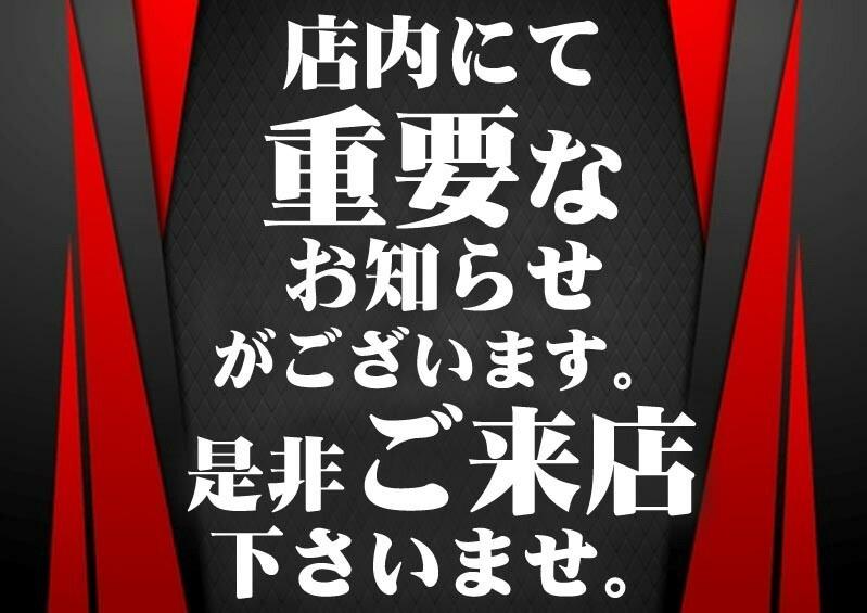 f:id:neokitano:20171002164141j:plain