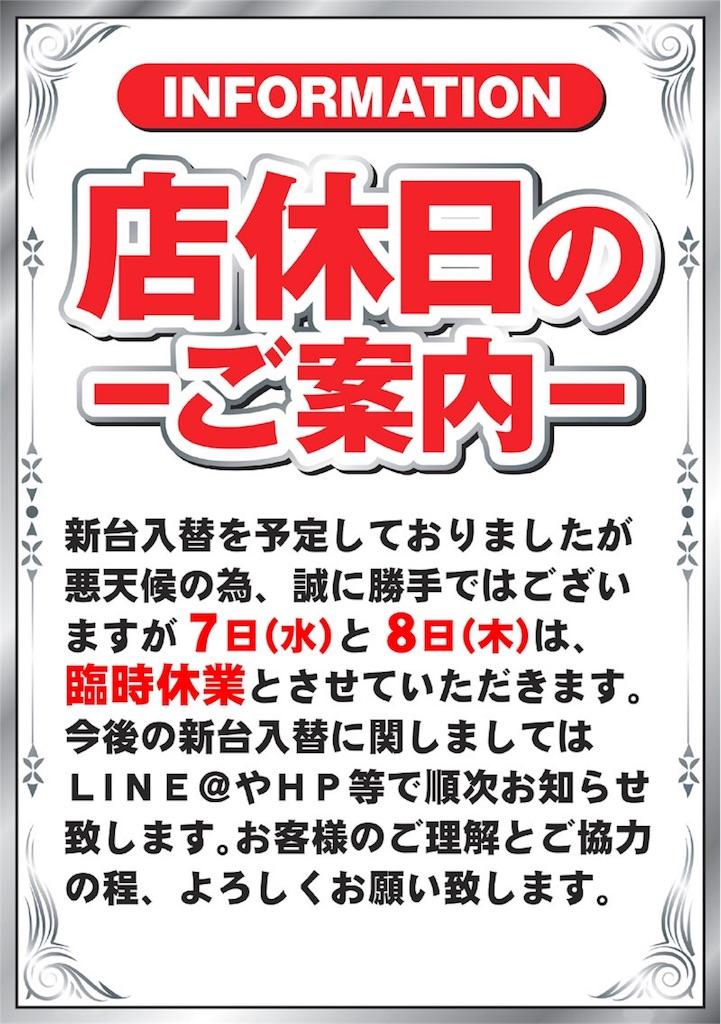 f:id:neokitano:20180207191935j:image